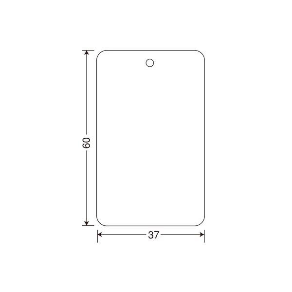 サトー タグ JIS12号 白無地60×37mm 角丸 544023951 1箱(20000枚:2000枚×10巻)