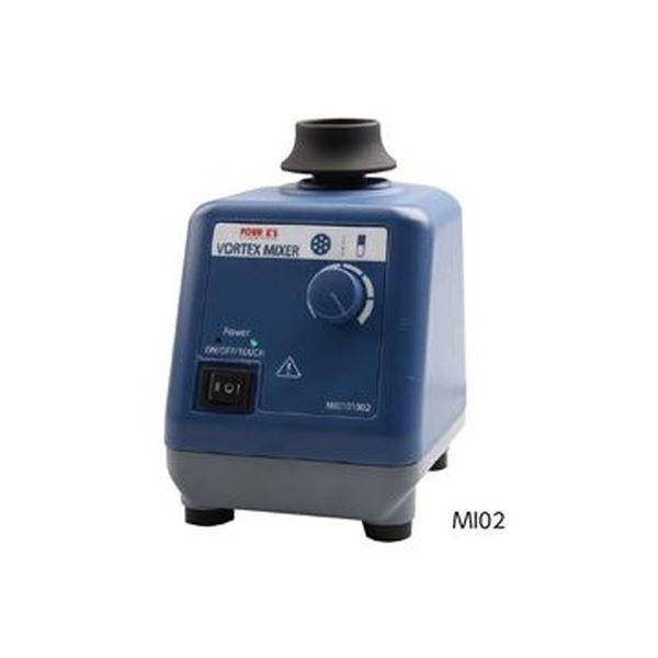 ボルテックスミキサー MI02