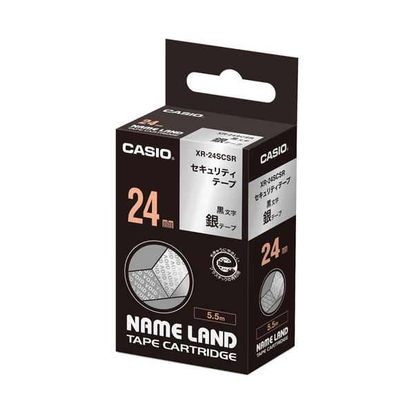 (まとめ)カシオ計算機 ラベルテープXR-24SCSR 黒文字銀テープ24mm【×10セット】