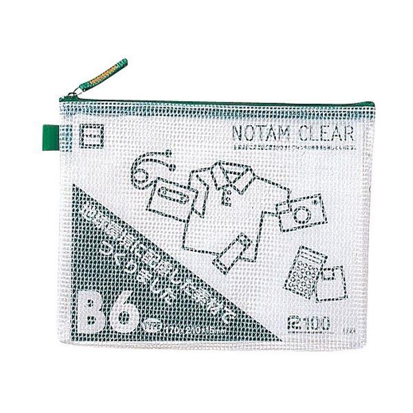 (まとめ)サクラクレパス ノータムクリアー B6 グリーン UNC-B6#29【×50セット】