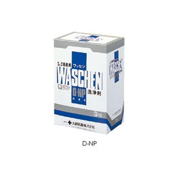 医療・理化学機器用洗浄剤 ワッセンD-NP(3kg)