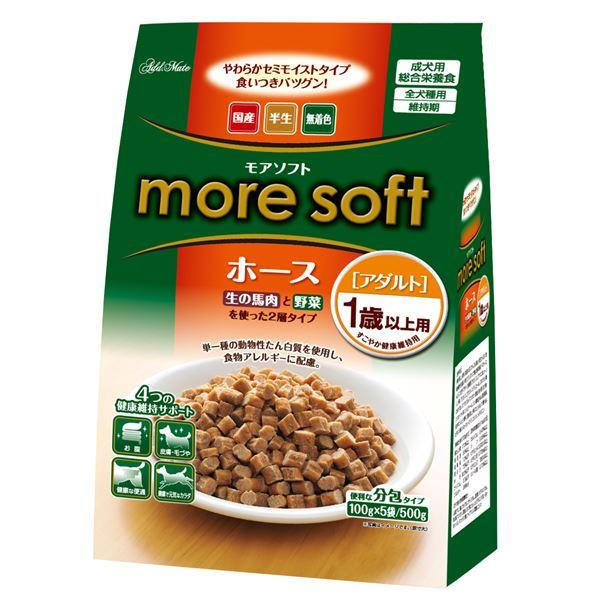 (まとめ)アドメイト more soft ホース アダルト 500g(100g×5袋)【×12セット】【ペット用品・犬用フード】