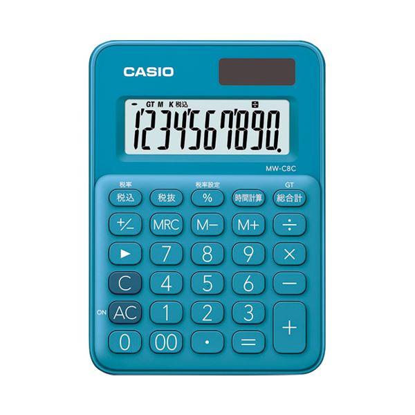 (まとめ)カシオ計算機 ミニ電卓10桁 MW-C8C-BU-N【×30セット】