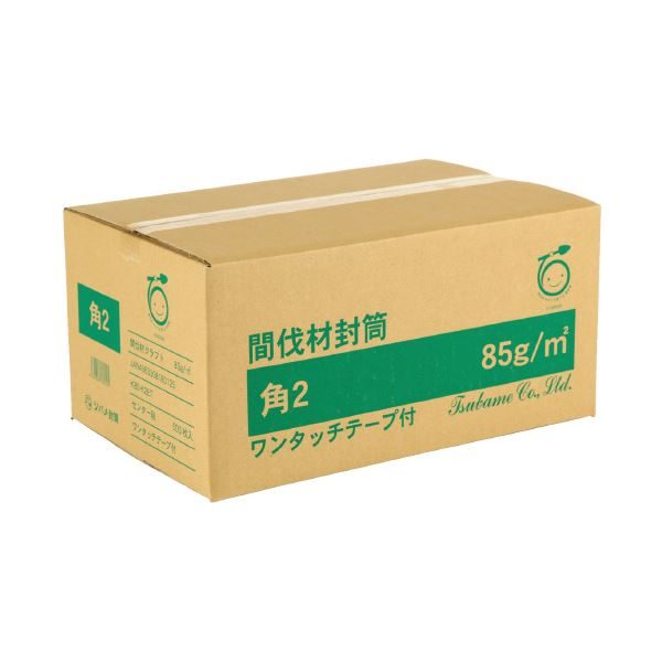 (まとめ)ツバメ工業 間伐材封筒角2テープ付 500枚入箱(×2セット)