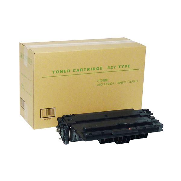 トナーカートリッジ527 汎用品1個