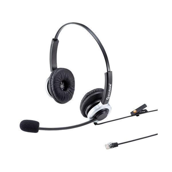 サンワサプライ 電話用ヘッドセット(両耳タイプ) MM-HSRJ01