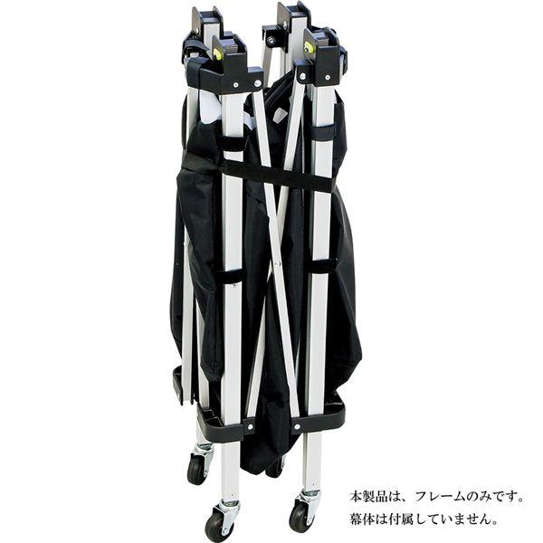 MIKASA(ミカサ)【フレームのみ】携帯用折り畳み式ボールカゴ(舟型)用フレーム【ACCF210】
