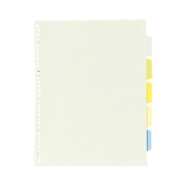 (まとめ)キングジム透明インデックスポケット(多穴) A4タテ 30穴 5色5山 103CK 1組 【×30セット】
