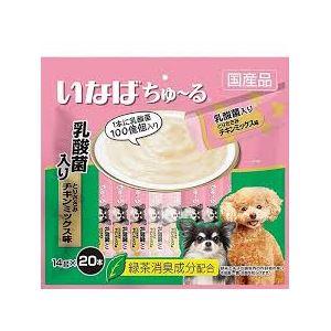 (まとめ)ちゅーる20本乳酸菌笹身チキンM14g20本 (ペット用品・犬フード)【×16セット】