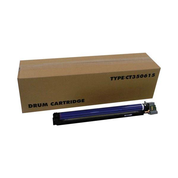 ドラムカートリッジ CT350615汎用品 1個