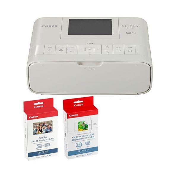 キヤノン SELPHYコンパクトフォトプリンター CP1300 カードプリントキット ホワイト 2235C012 1台