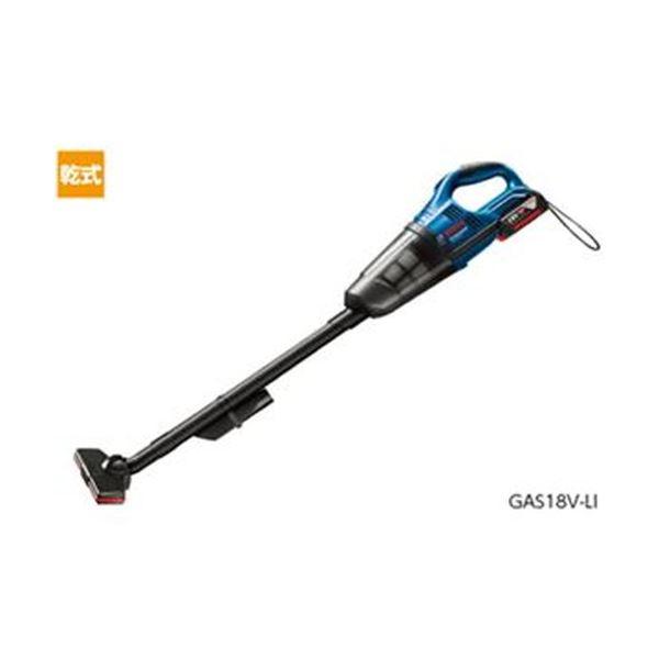 充電式クリーナー GAS18V-LI