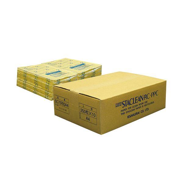 桜井 ニュースタクリンRC.PPC A4イエロー SC75RYA4 1箱(2500枚:250枚×10冊)