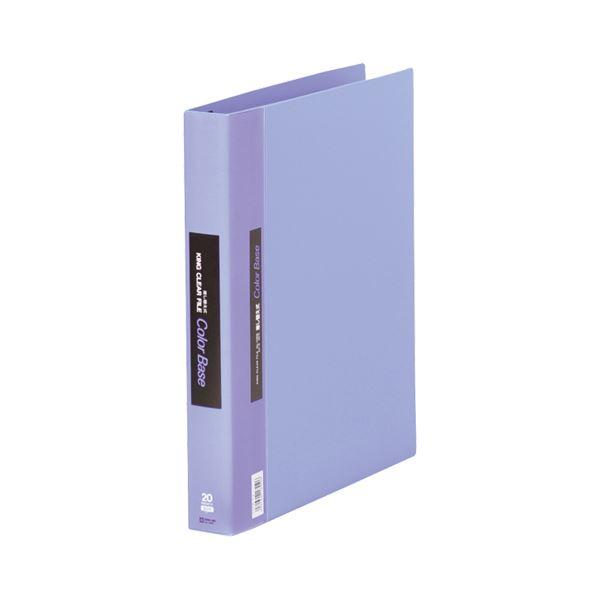 キングジム クリアーファイルカラーベース 差し替え式 A4タテ 30穴 15ポケット付属 背幅40mm 青 139W 1セット(5冊)