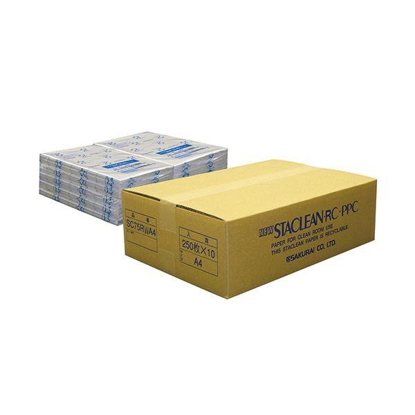 桜井 ニュースタクリンRC.PPC A4ホワイト SC75RWA4 1箱(2500枚:250枚×10冊)