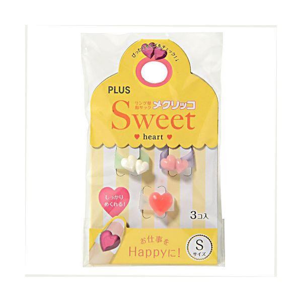 (まとめ) プラス メクリッコ Sweet ハート2S パールホワイト・ピンク・ローズ KM-301SA-3 1袋(3個:各色1個) 【×30セット】