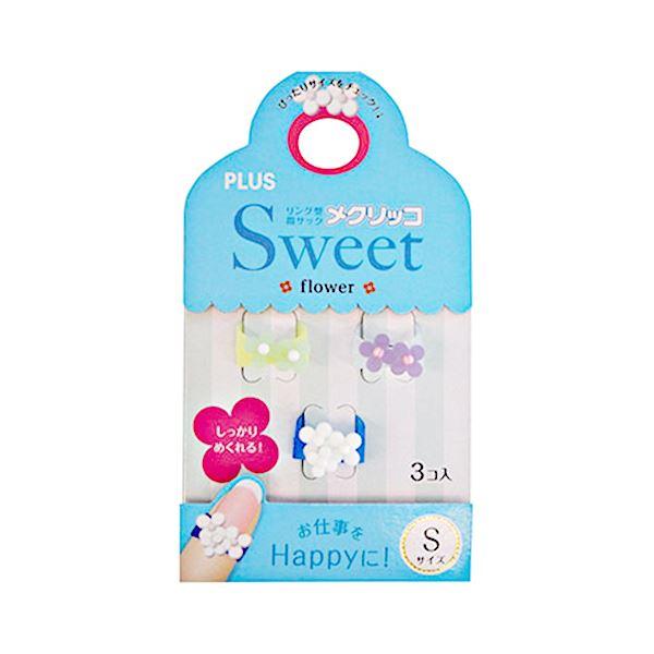 (まとめ) プラス メクリッコ Sweetフラワー1 S ライム・パープル・ホワイト KM-301SB-3 1袋(3個:各色1個) 【×30セット】