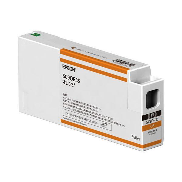 エプソン インクカートリッジ オレンジ350ml SC9OR35 1個