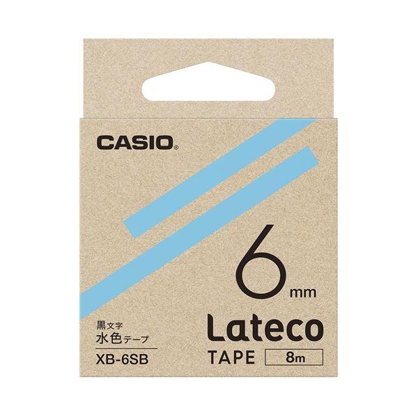(まとめ)カシオ計算機 ラテコ専用テープXB-6SB水色に黒文字(×30セット)
