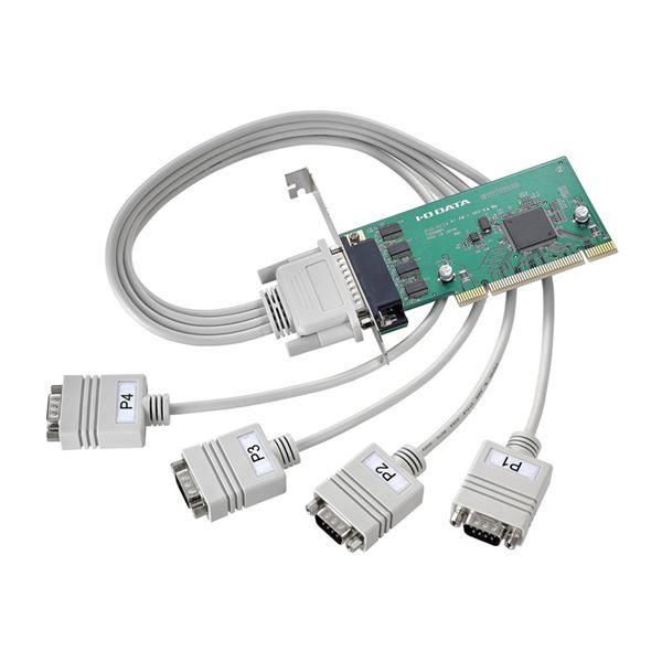 アイ・オー・データ機器 PCIバス専用 RS-232C拡張インターフェイスボード 4ポート