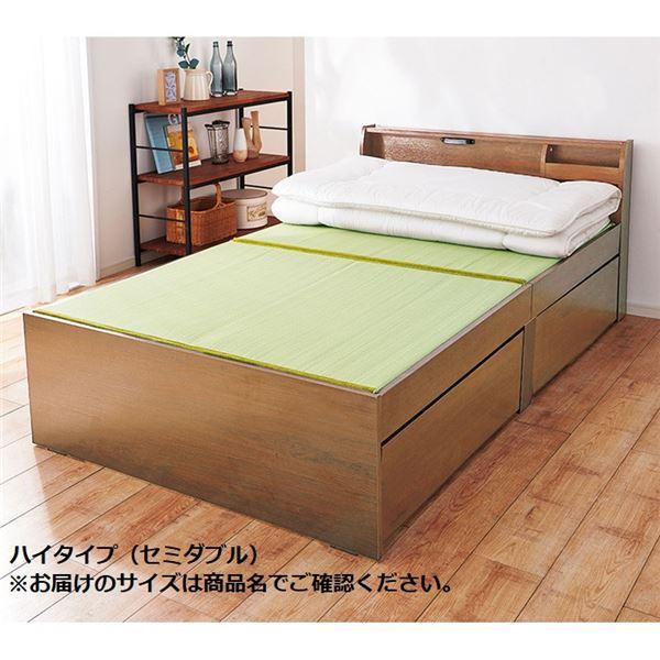 組立品 ハイタイプ ライトブラウン 【送料無料】宮・引き出し付樹脂張り畳ベッド ダブル