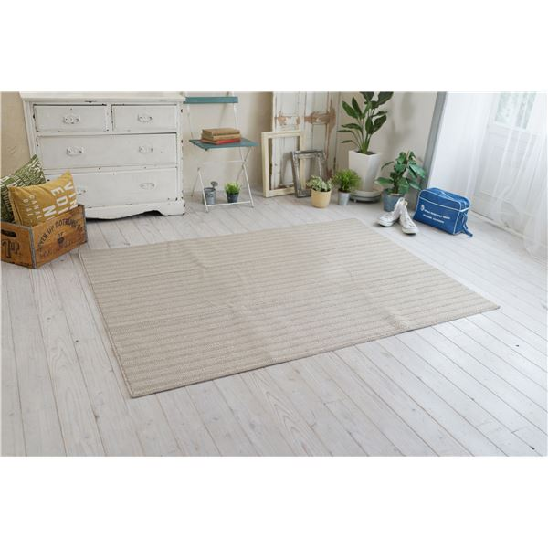 防ダニ ラグマット/絨毯 【185×240cm 長方形 サンド】 日本製 洗える 防滑 『スミノエ ナチュール』 〔リビング ダイニング〕【代引不可】