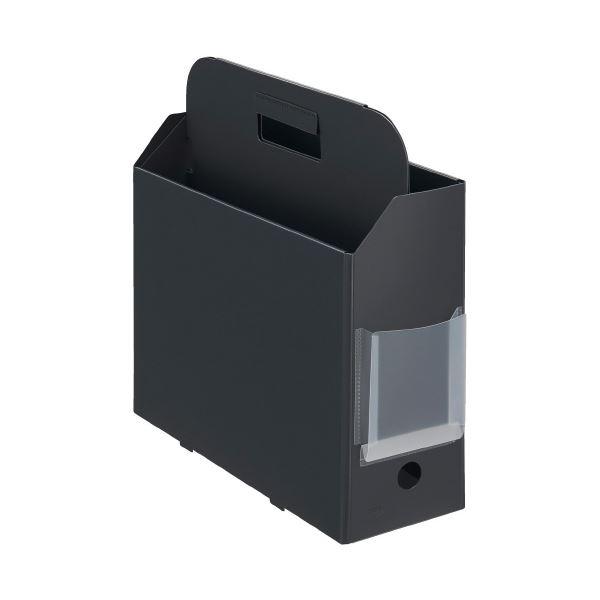 (まとめ)プラス PPキャリーボックス+A4E ダークグレー (×50セット)