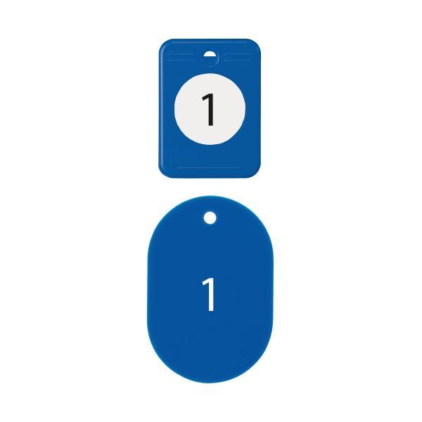(まとめ)オープン工業 クロークチケット 1~20 青BF-150-BU【×10セット】
