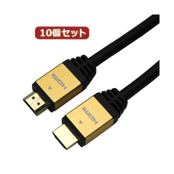 10個セット HORIC HDMIケーブル 2m ゴールド HDM20-883GDX10