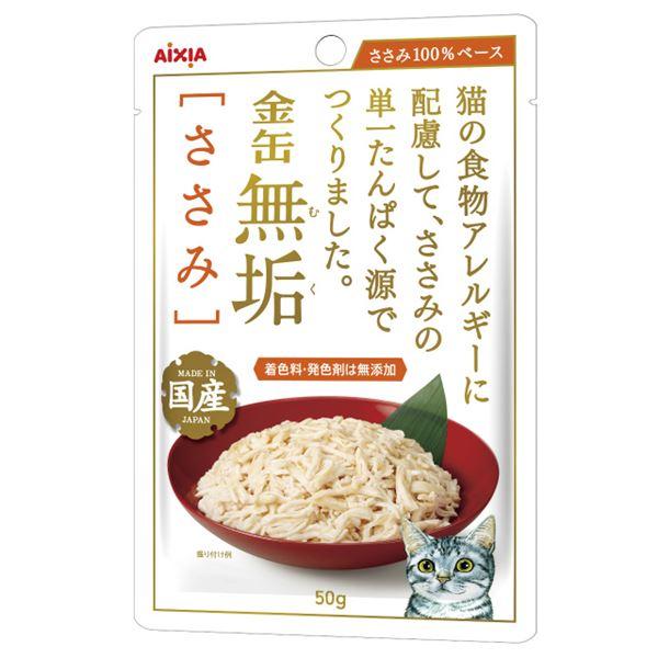 (まとめ)金缶 無垢 ささみ 50g【×96セット】【ペット用品・猫用フード】