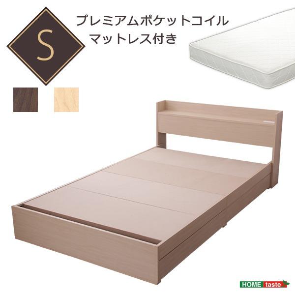 宮付き 収納付きベッド シングル オーク プレミアムポケットコイルマットレス付き 2口コンセント 抗菌 防臭 『LINDEN』【代引不可】