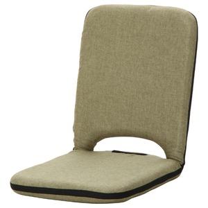 座椅子/パーソナルチェア 【グリーン】 幅40cm リクライニング 『2 PACK シオン』 【4個セット】【代引不可】