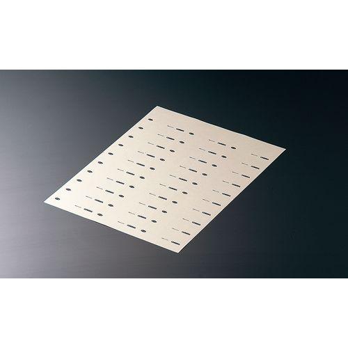 CAMBRO(キャンブロ) フードローテーションラベル(新タイプ) レーザーPRT用(100枚入) ALB1101【S1】