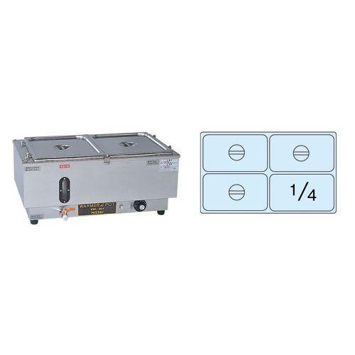 ニッセイ 電気ウォーマーポット NWL-870WD(ヨコ型) EUO47