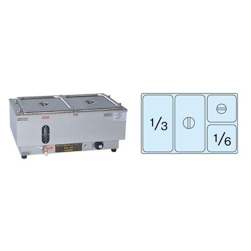 ニッセイ 電気ウォーマーポット NWL-870WJ(ヨコ型) EUO53【S1】
