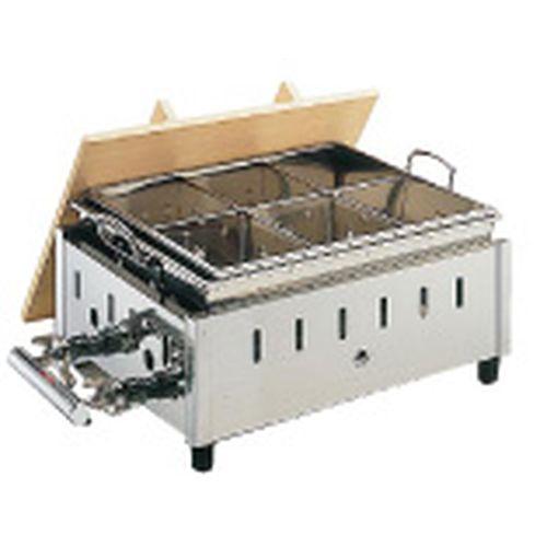遠藤商事 18-8湯煎式おでん鍋 OY-15 尺5寸 LPガス EOD2107