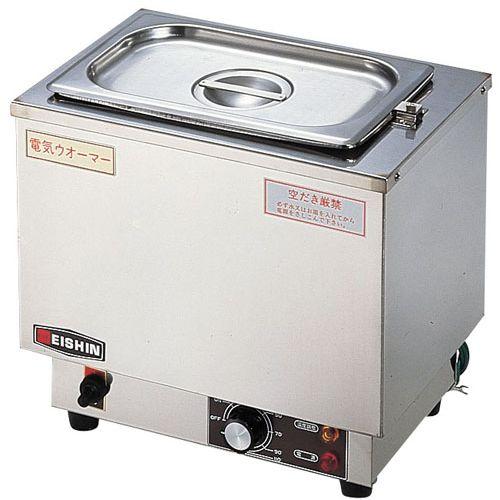エイシン電機 電気ウォーマー ES-1W型 EUO12