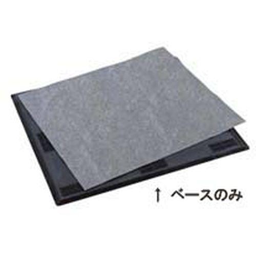 テラモト 吸油マット用ベース 750×900 KKY3001【S1】
