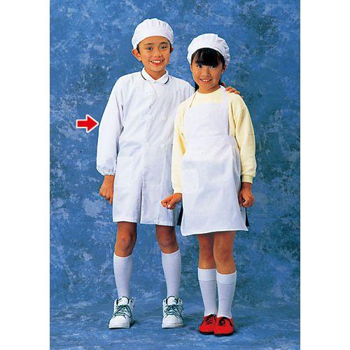 サカノ繊維 サカノ繊維 学童給食衣(ホワイト)ダブルSKV359 1号 SKY14003