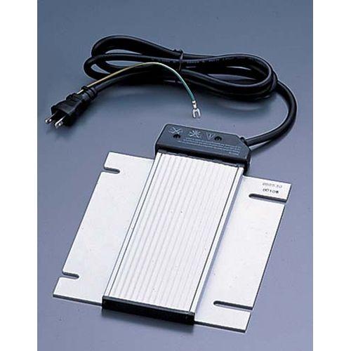 KINGO 電気式保温ユニット DB-280 NTEH701【S1】