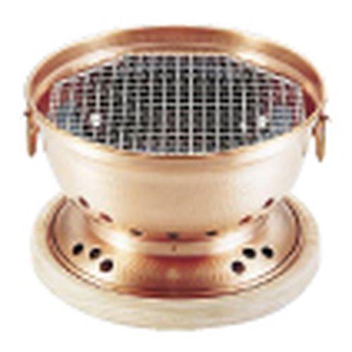アサヒサンレッド 銅 炭用水コンロ(台付) QMZ19