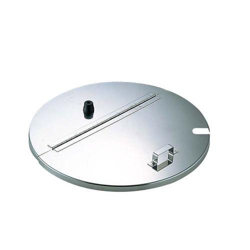 遠藤商事 18-8寸胴鍋用割蓋 45cm用 AHT7145