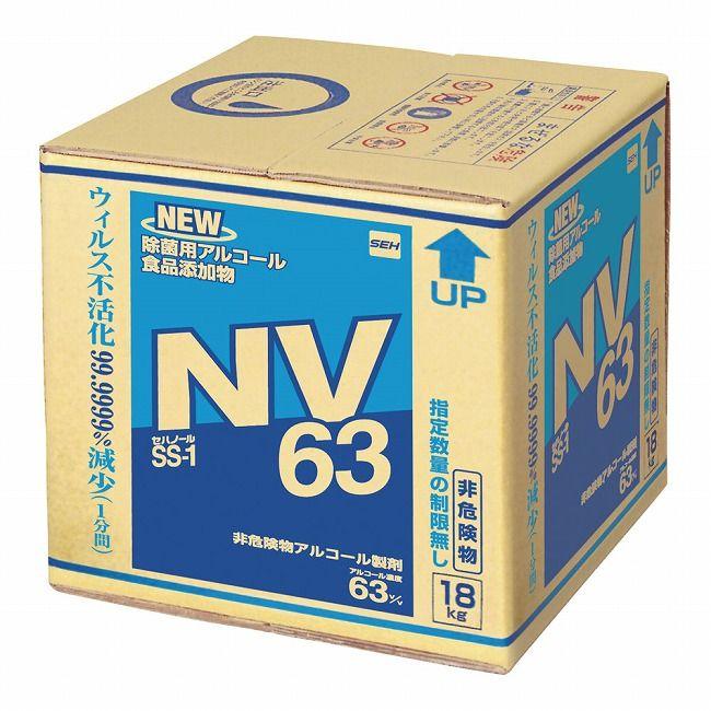 セハージャパン セハノール SS-1 NV63 18Kg キューブテナーコック付 [XSH1304]