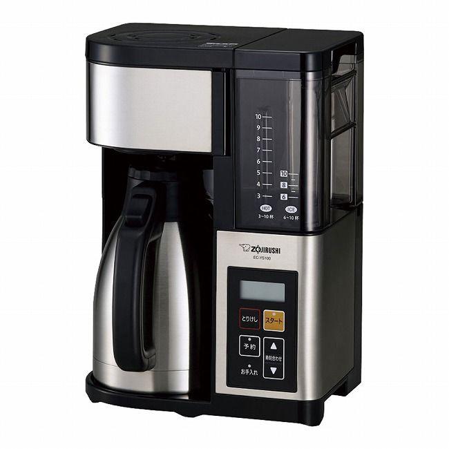 象印 コーヒーメーカー珈琲通 EC-YS100 [FKCK301]
