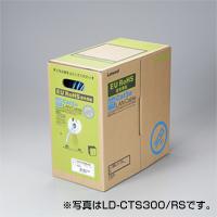 [ELECOM(エレコム)] [CAT5E対応][EU RoHS指令準拠][100m]EU RoHS指令準拠 STPケーブル LD-CTS100/RS(代引き不可)