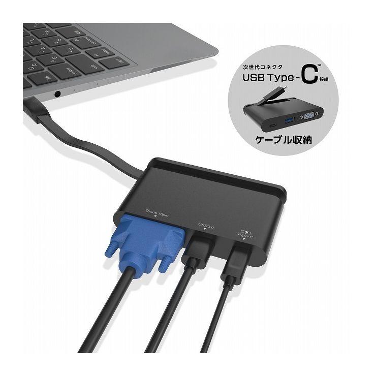 エレコム USB Type-C接続モバイルドッキングステーション DST-C07BK(代引不可)【送料無料】