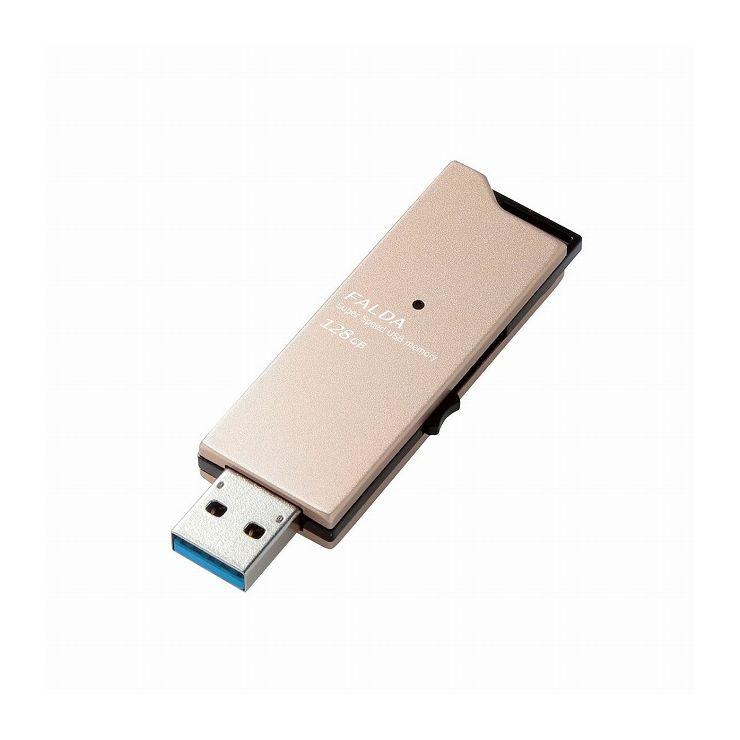 エレコム 高速USB3.0メモリ(スライドタイプ) MF-DAU3128GGD(代引不可)【送料無料】