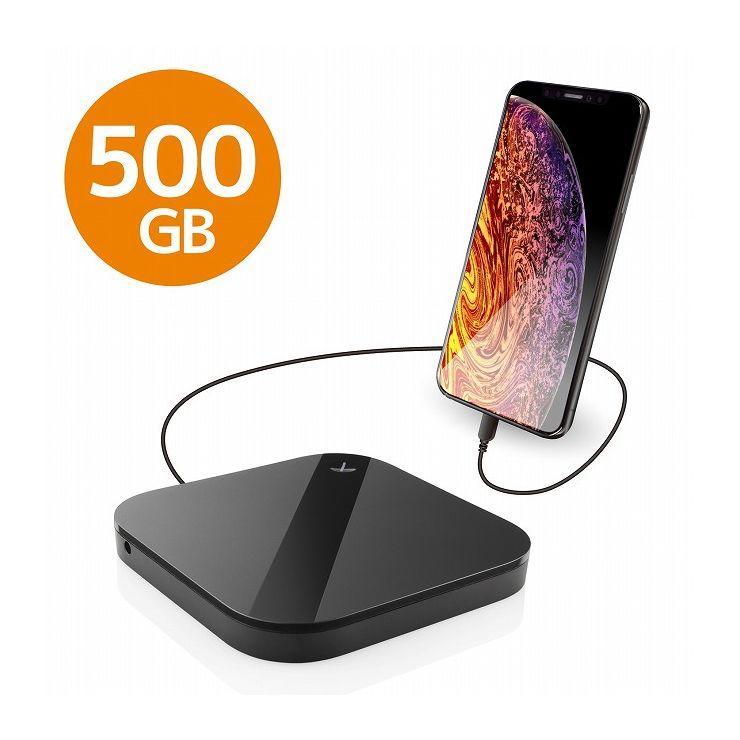 エレコム スマートフォン用外付けバックアップハードディスク ELP-SHU005UBK(代引不可)【送料無料】