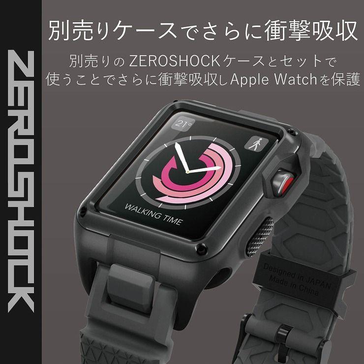エレコム アップル ウォッチ42ミリ用ZEROSHOCKバンド AW-42BDZEROBK(代引不可)