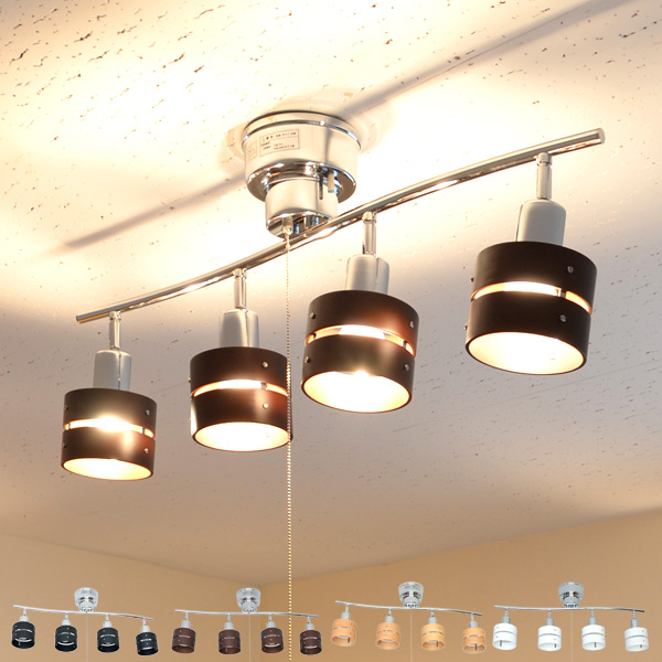 シーリングライト 4灯 スポットライト照明 おしゃれ LED対応 北欧 スポットライト 間接照明 天井 ペンダントライト 和室 CC-SPOT-4 電球別売り【送料無料】